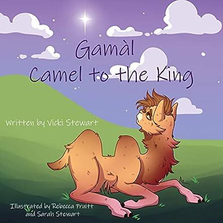 Gamàl Camel to the King