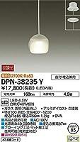 大光電機(DAIKO) LED小型ペンダント (LED内蔵) LED 4.5W 電球色 2700K DPN-38235Y
