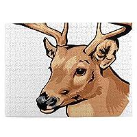 鹿 (1)ジグソーパズル 1000ピース 知育玩具 男の子 、女の子おもちゃ 教育ゲーム 知的 子供 けパズル 人気 誕生日プレゼント(52.2*38.5cm)