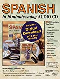 Learn Spanish Softwares