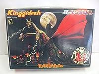 THE特撮COLLECTION 14 宇宙超怪獣 1/350 キングギドラ ゴールドメッキバージョン