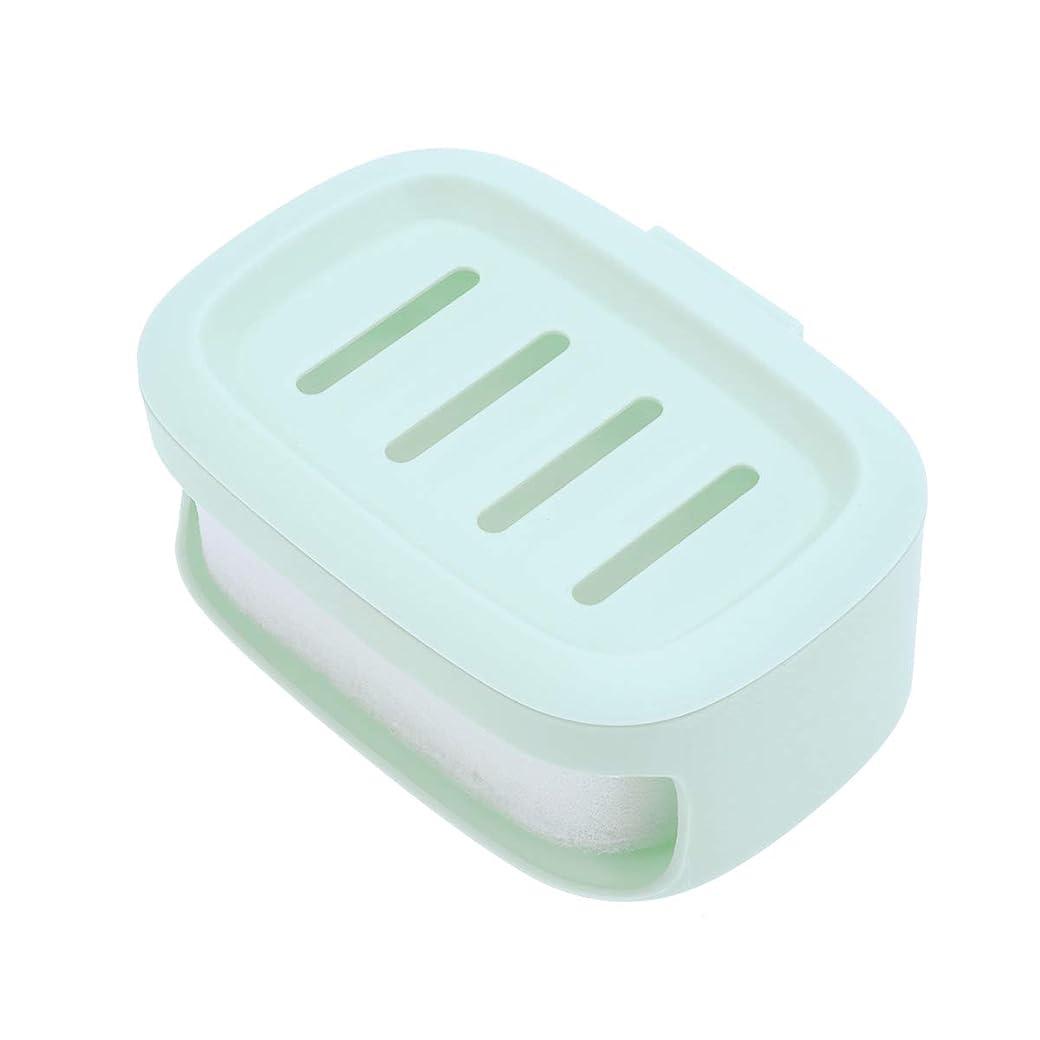 偽蛇行閉じるHEALIFTY ソープボックス防水ソープコンテナバスルームソープ収納ケースソープホルダー(グリーン)