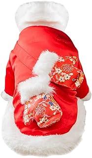 Balacoo Haustier Katze Hund Kleidung Kostüm Weihnachten Chinese New Year Hund Wintermantel Kostüm Outfit für kleine Katzen Hunde Welpen Kätzchen Xs