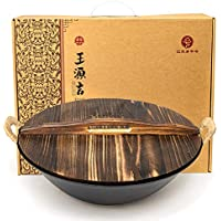 Wangyuanji 13.4 Inch Cast Iron Wok with Wooden Lid