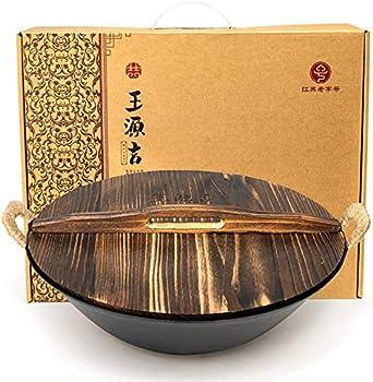 Wangyuanji 13.4 Inch Cast Iron Wok with Wooden Lid