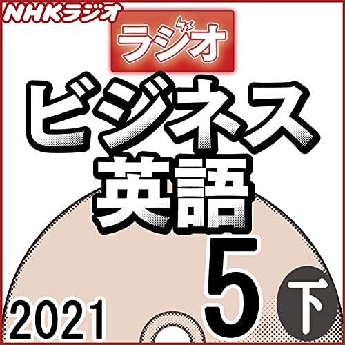 『NHK ラジオビジネス英語 2021年5月号 下』のカバーアート