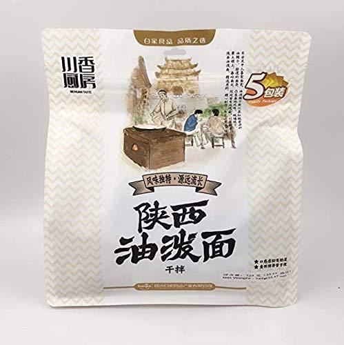 川香厨房陝西油?面 インスタント麺 5食×2点
