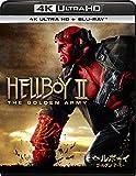 ヘルボーイ ゴールデン・アーミー  4K Ultra HD+ブルーレイ[4K ULTRA HD + Blu-ray]