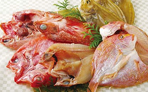 富岡の高級魚白身魚干物セット 着色料無添加