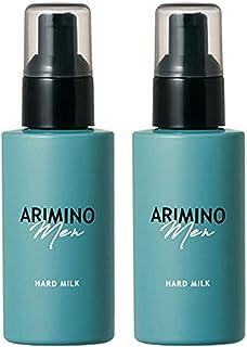 アリミノ メン ハード ミルク 100g ×2個 セット arimino men