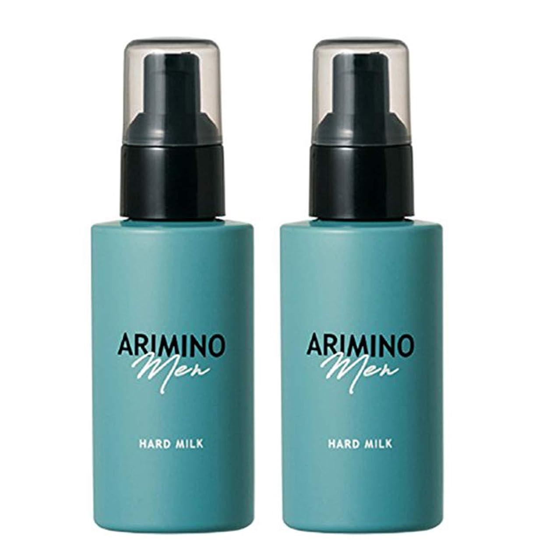 とげのある不当めまいアリミノ メン ハード ミルク 100g ×2個 セット arimino men