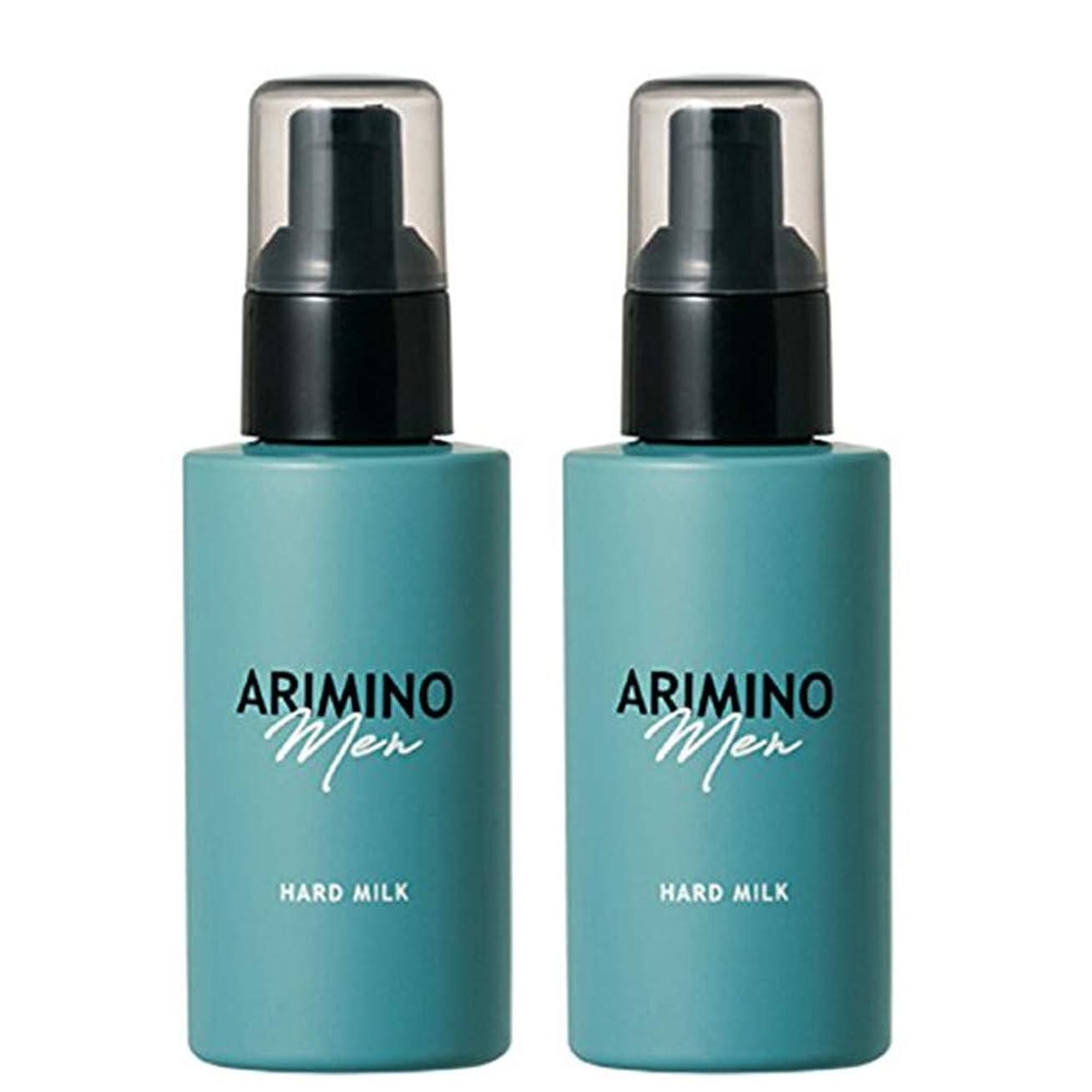 根拠差投げ捨てるアリミノ メン ハード ミルク 100g ×2個 セット arimino men