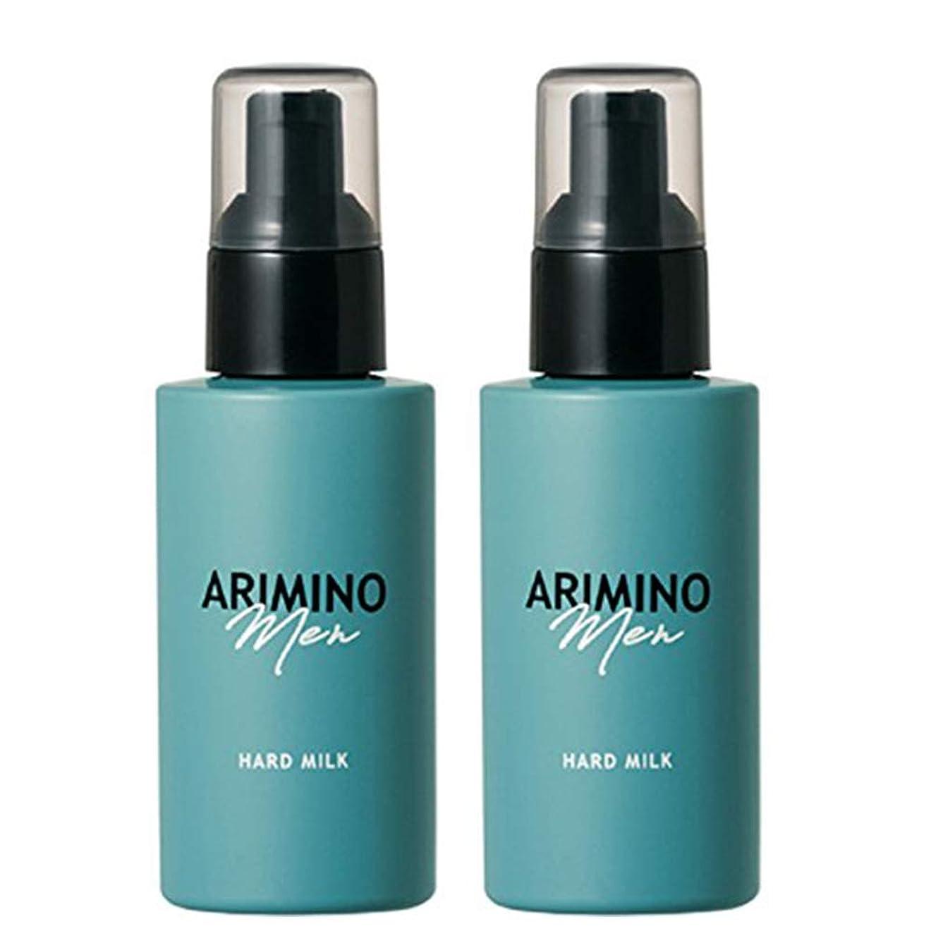 先駆者等々グレートバリアリーフアリミノ メン ハード ミルク 100g ×2個 セット arimino men