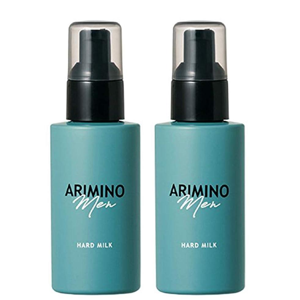 デモンストレーション男らしいリットルアリミノ メン ハード ミルク 100g ×2個 セット arimino men