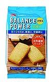 ハマダコンフェクト バランスパワープラス バター 4枚×6袋