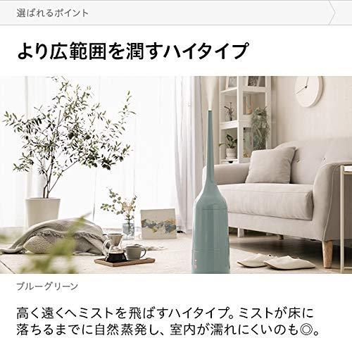 モダンデコ加湿器ハイブリッド大容量タワー型リモコン付卓上アロマ【JUN】(ホワイト)