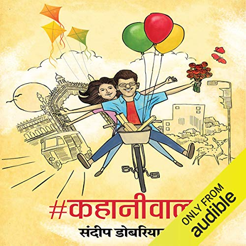 #Kahaniwala (Hindi Edition) cover art