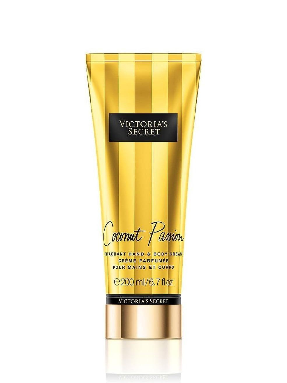 ジョブ反対した柔らかい足Coconut Passion by Victoria's Secret Hand and Body Cream 200ml by Victoria's Secret