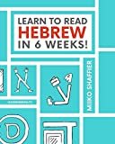 Learning Hebrew For Beginners