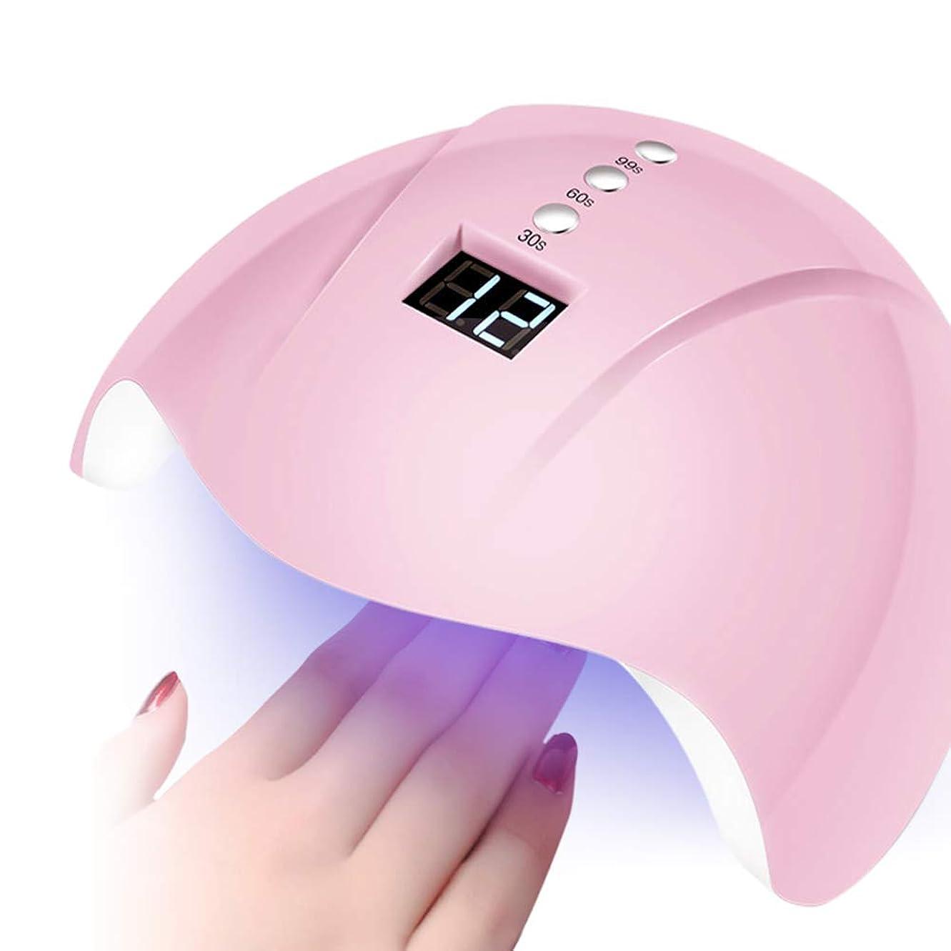 教育ウィザード時制2019最新版 LEDネイルドライヤー UVライト 36W LED硬化ライト 自動センサー 3段階タイマー設定 12LED 高速硬化ジェルネイルライトUVとLEDダブルライト ジェルネイル用 (ピンク)
