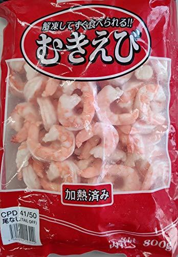 加熱済み むきえび ( ボイル海老 ) 800g ×10P( 41-50サイズ ) IQF 冷凍
