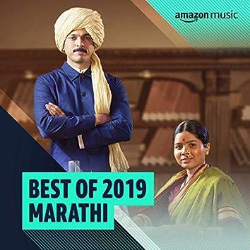 Best of 2019: Marathi