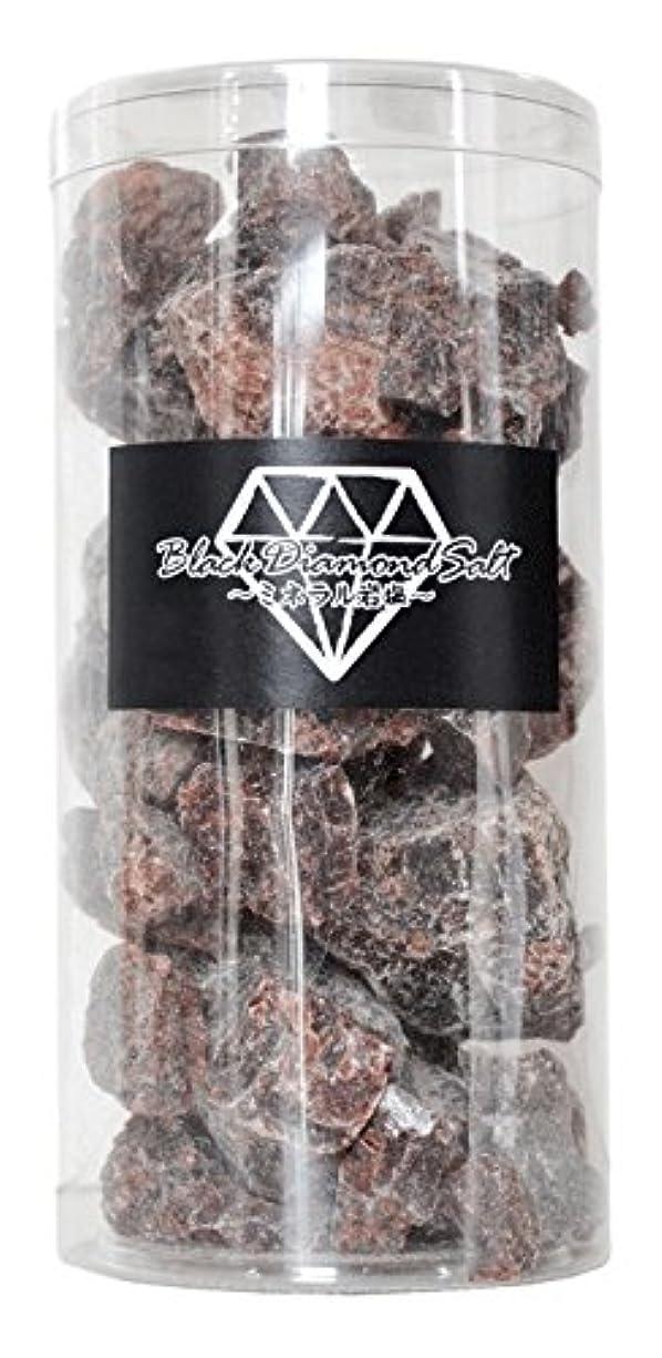 悪性膜トイレブラックダイヤソルト岩塩600g お風呂用(約20回分)