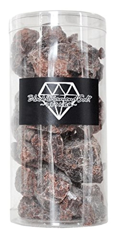 ブラックダイヤソルト岩塩600g お風呂用(約20回分)