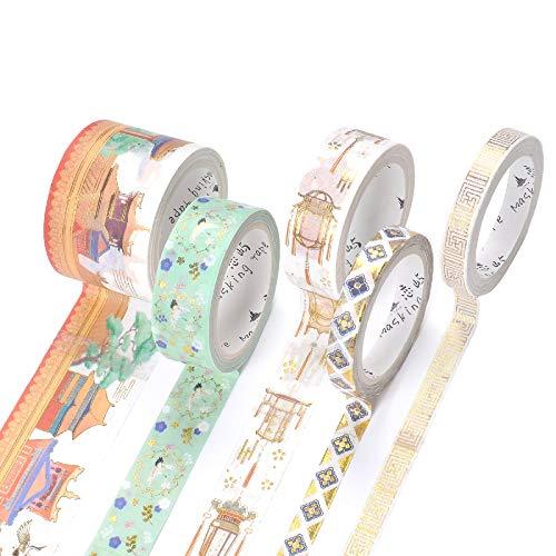 手帳テープセットと紙テープセット かわいいファッションのプレゼント装飾 7つのシリーズのセット 五巻の大きさは違っています (607-A)