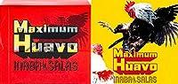 【店舗限定特典あり 2タイプセット】Maximum Huavo (初回限定盤+初回生産限定盤) (CD+DVD) (CD+オリジナルTシャツ) (特典:アクリルキーホルダー付)