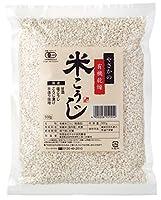 やさかの有機乾燥米こうじ 500g×3袋セット