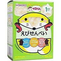 (セット販売)※和光堂 1歳からのおやつ+DHA えびせんべい 6g×3袋×10個セット