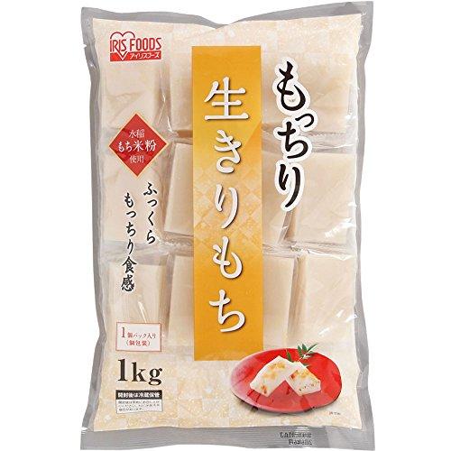アイリスオーヤマ もっちり生きりもち 個包装 1kg