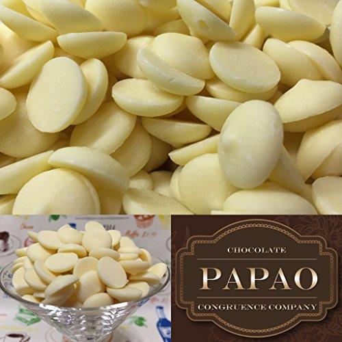 ホワイトクーベルチュールチョコレート(200g)