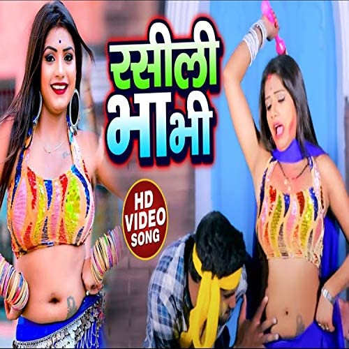 Vikash Lal Yadav & Preeti Raj