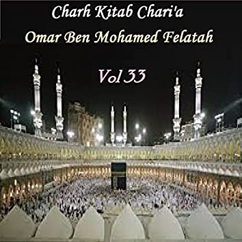 Charh Kitab Chari'a Vol 33 (Hadith)