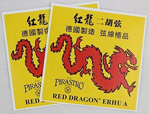 Pirastro Red Dragon Erhu Strings, 1 Set, for Chinese Erhu