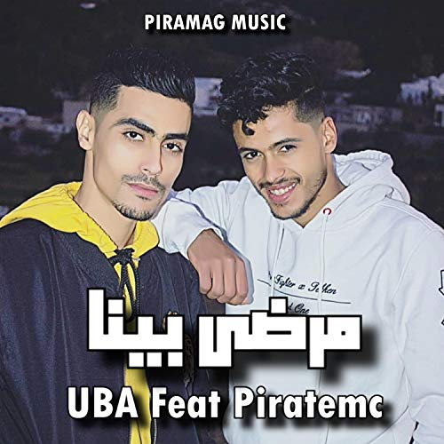 Mordha Bina (feat. Piratemc) [Explicit]