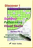 Sudoku2+Python+kivy+Visual Studio: Training materials for engineer (Discover! How? Book 19)
