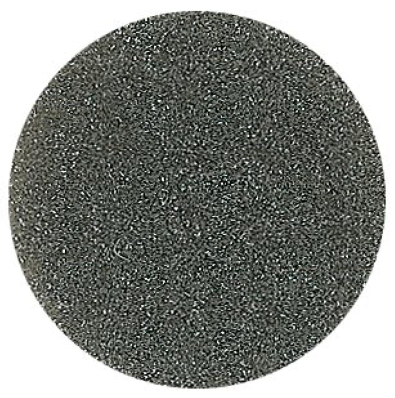 類似性科学的デッドアクセンツ UV/LEDオプションズカラーズ UL 813 アイスチャコール 4g