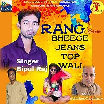 RangBarseBheegeJeans Top Wali