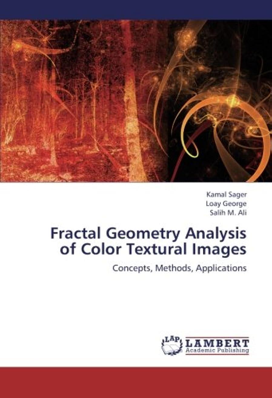 バスタブソロぞっとするようなFractal Geometry Analysis of Color Textural Images