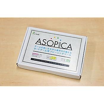 ASOPICA(アソピカ) 通常セット