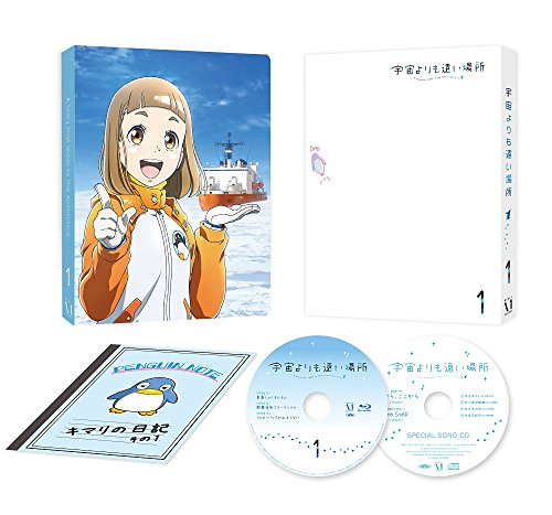 Universe than Distant Place 1(event Ticket priority SALE Monkey Ticket) [Blu-ray]