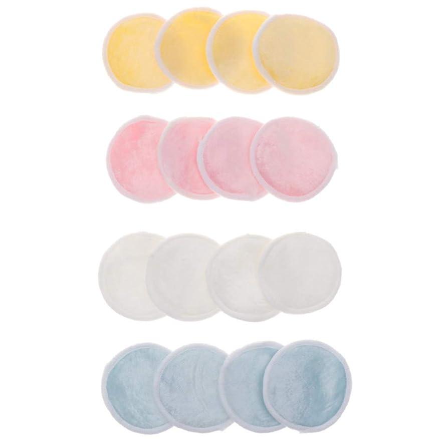 同性愛者汚染された不実KESOTO クレンジングシート 化粧落としパッド メイク落としコットン 再使用可 化粧用 持ち運びに便利 16個入
