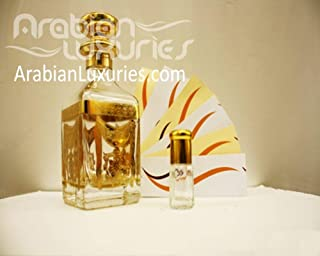 Pure Perfume Oil Inspired by Sultanate of Oman For Unisex (60ml)