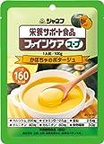 キューピー ジャネフ ファインケア スープ かぼちゃのポタージュ(100g)