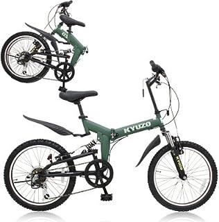 KYUZO 20インチ 折りたたみ自転車 6段変速にZOOM製フロントサス、リアサスを搭載した自転車の九蔵別注MTB! KZ-100 (マットグリーン)