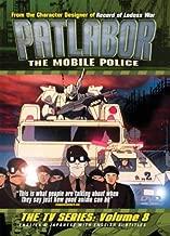 Patlabor - The Mobile Police The TV Series (Vol. 8) by Mamoru Oshii