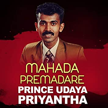 Mahada Premadare
